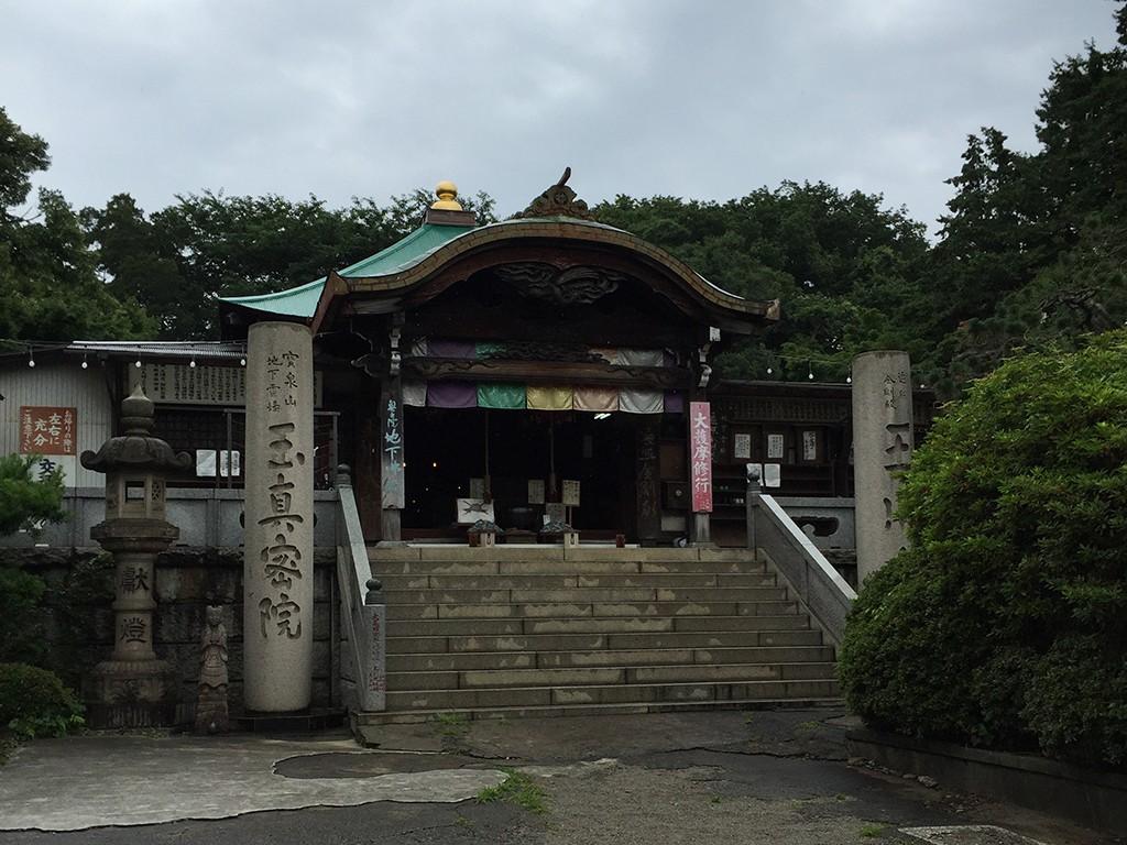 二子玉川駅前の喧騒を離れ、北に少し行った閑静な住宅街の中にある玉川大師