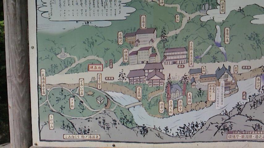 栃尾又温泉は、小出駅から路線バスが出ています。約35分、終点のバス停をおりて目の前!
