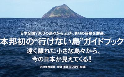 清水浩史さんの本が出版されます!