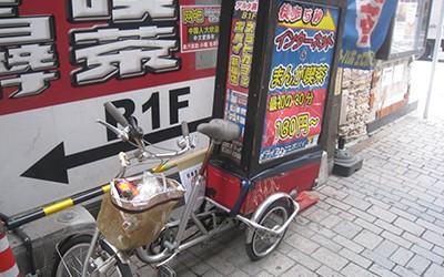 街の自転車は働き者