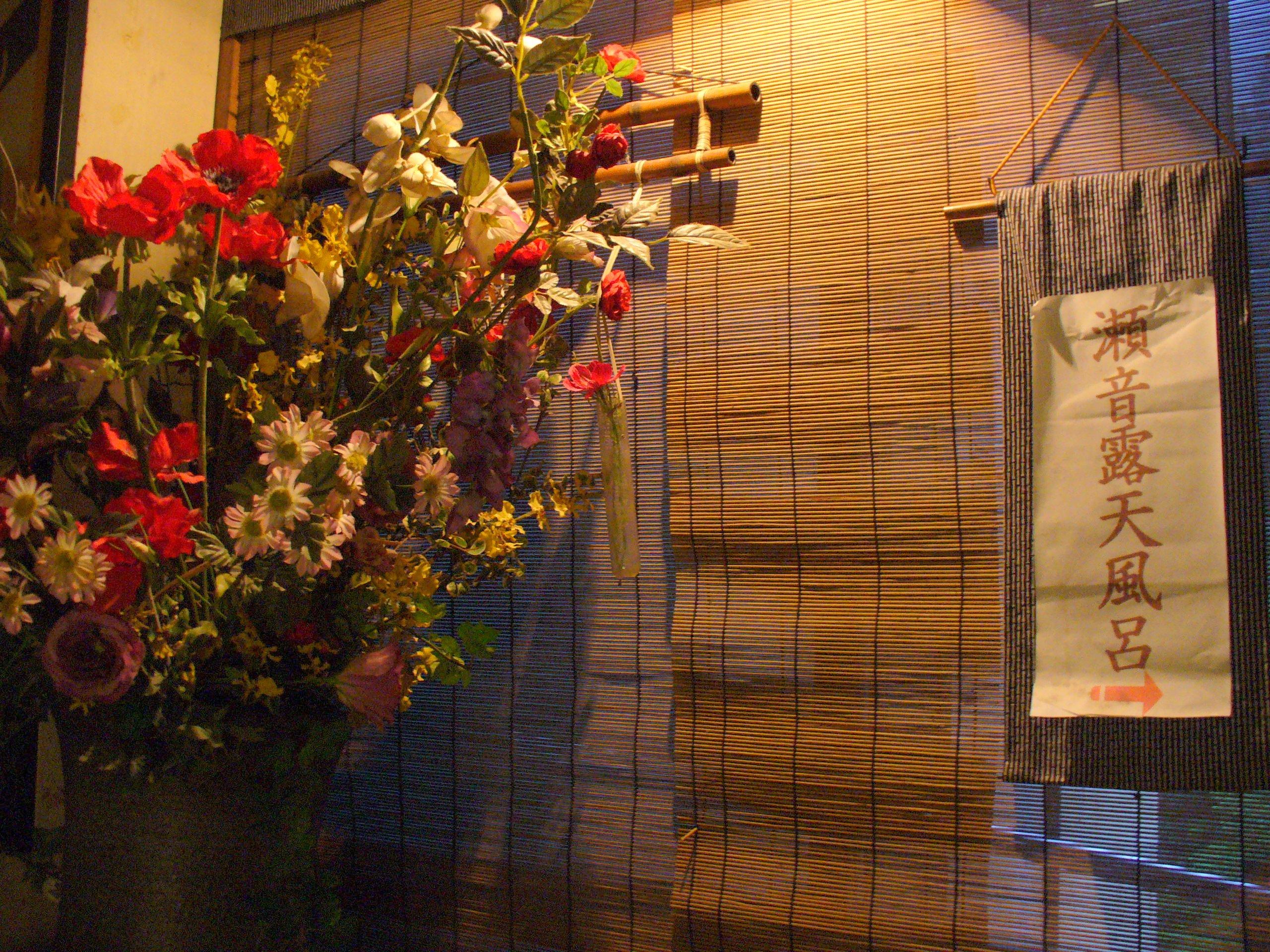 露天風呂へいく途中に、造花が飾ってあります。