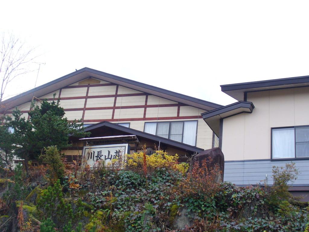 川長山荘の外観です