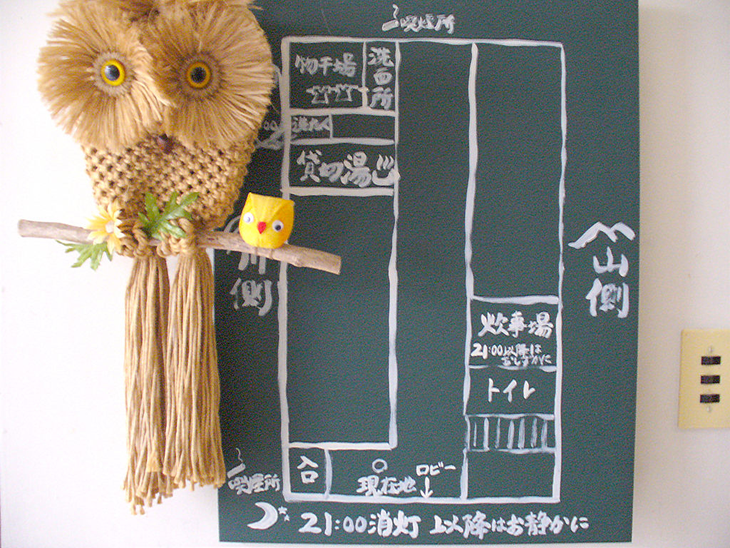 湯治部の案内図。