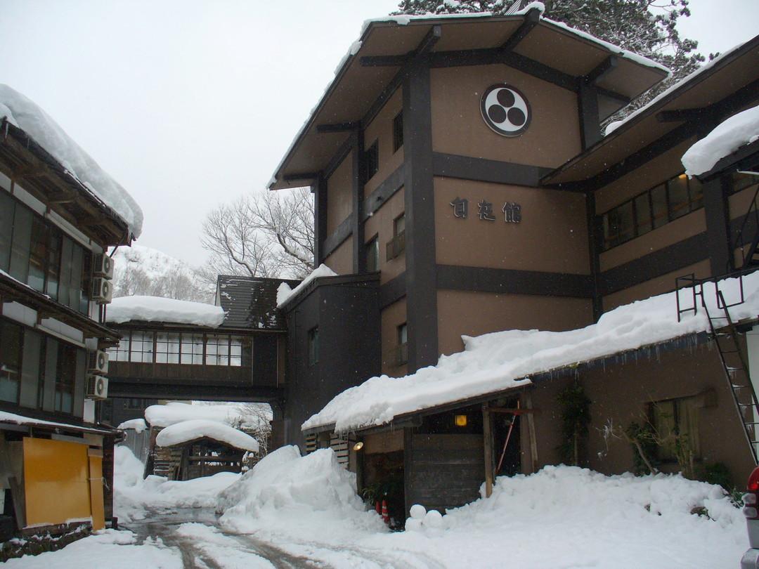 雪のなかの「自在館」
