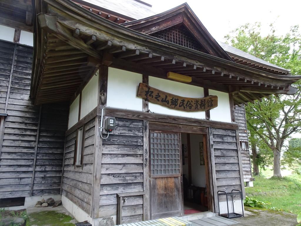 松之山郷民俗資料館の、歴史的な建物。