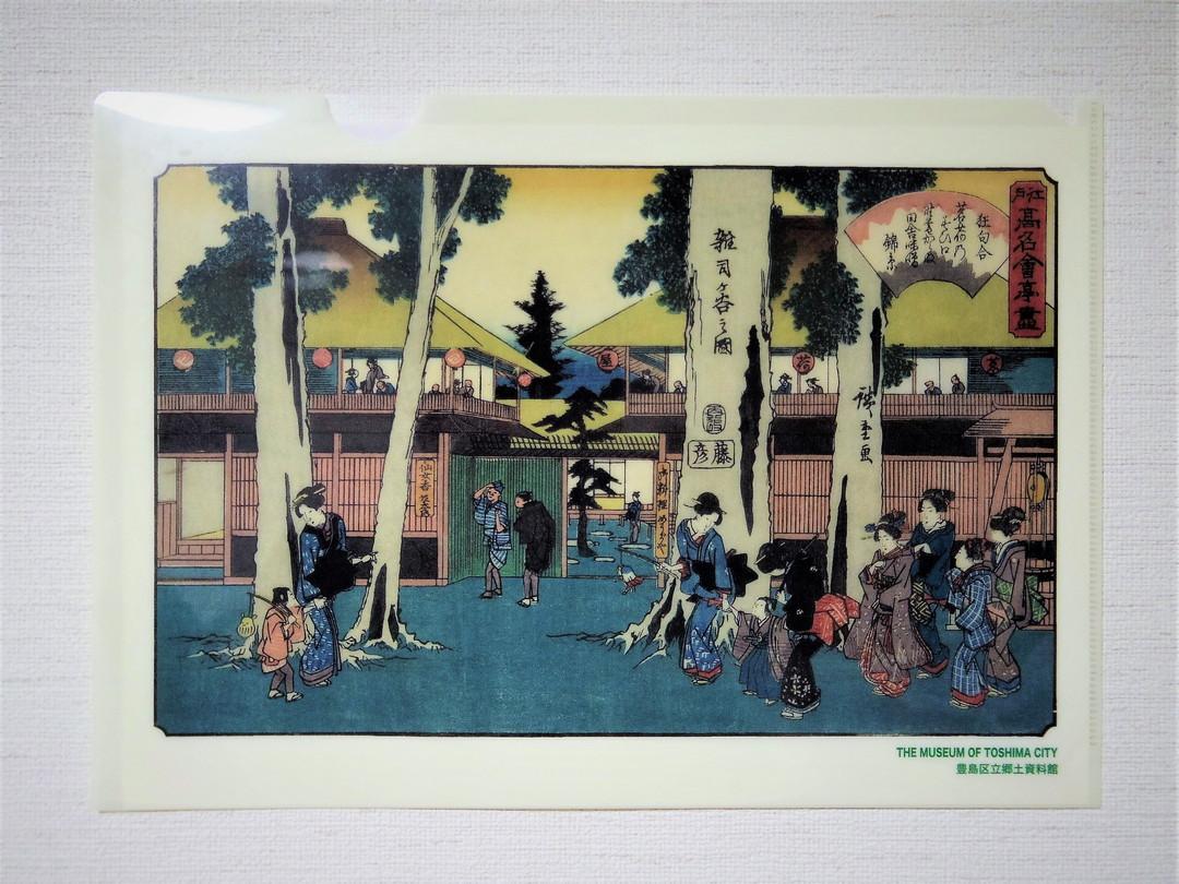 「江戸高名会亭尽 雑司ケ谷之図」のクリアファイル