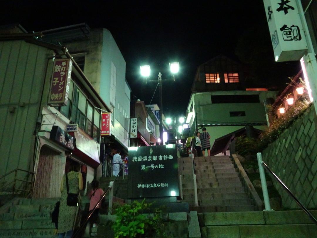 伊香保の名物、石段街の夜
